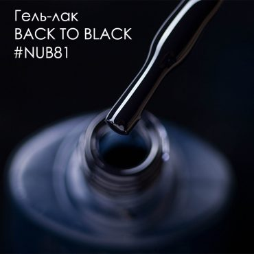 nub81insta